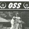 OSS november 1991 nr. 32 Okinawa Goju-Ryu Karate-Do