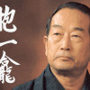 Nakayama senseis død 15. april 1987 – mindeord fra Bura sensei