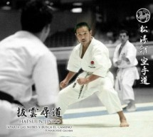 Shotokan Historie åbner hjemmeside 25. januar 2013